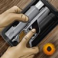 枪械模拟器武器拼装