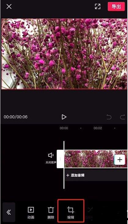 微信状态视频比例是多少?微信状态视频素材尺寸调整方法[多图]图片3