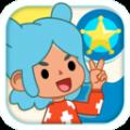 托卡小镇迷你游戏最新完整版 v1.0