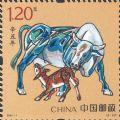 2021牛年生肖邮票图片绘画大全 v1.0