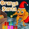 橙色圣诞老人