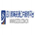 四川省教育公共服务平台实名认证