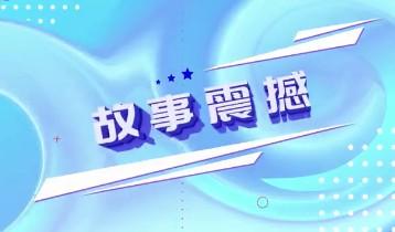 CCTV全国大学生党史知识竞答大会官方报名入口 v1.0