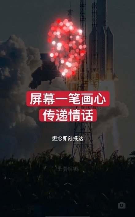 王俊凯OPPOReno5咚咚传情软件图片2