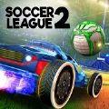 火箭足球联盟2游戏安卓版 v1.0