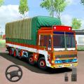 3D货车运输驾驶