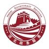 冀时办app官网最新版 v2.0.8