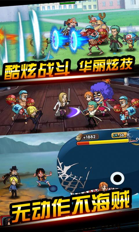 海贼王1015话最新情报汉化版游戏图片1