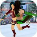 超级明星女孩摔跤