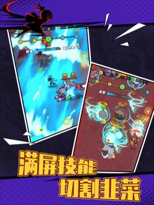 决斗火柴人不朽传说游戏图2