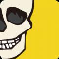 3Dbody解剖软件最新版