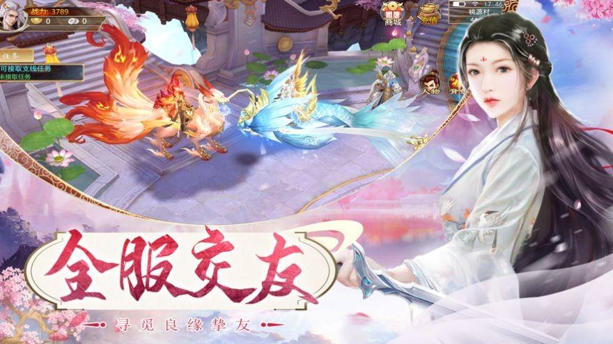 幻域天道手游官方版图片1