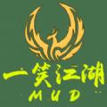 一笑江湖Mud(测试版)