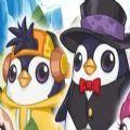 企鹅农场10.10版本最新版 v1.0