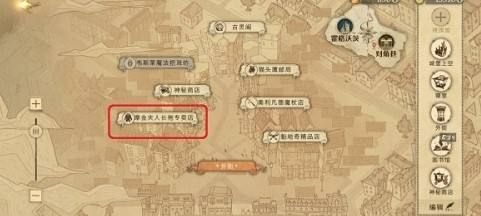 哈利波特魔法觉醒拼图寻宝10.13最新完整版(附攻略)图片5