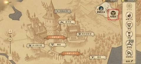 哈利波特魔法觉醒拼图寻宝10.13最新完整版(附攻略)图片4