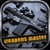 真实枪械模拟器组装武器打靶射击