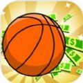 放置篮球巨头