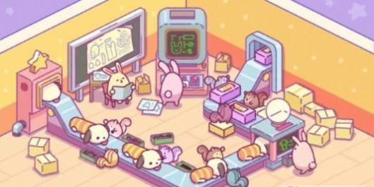 玩具工厂大亨游戏图1