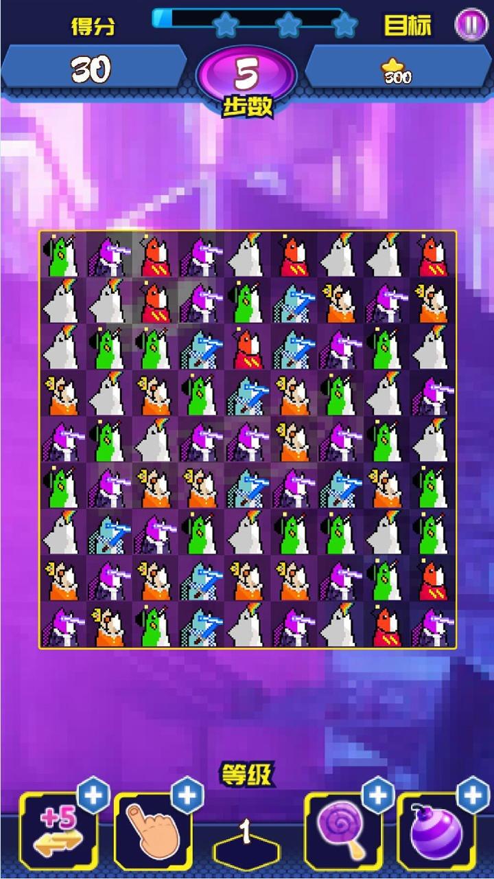 咸鱼消消乐游戏图1