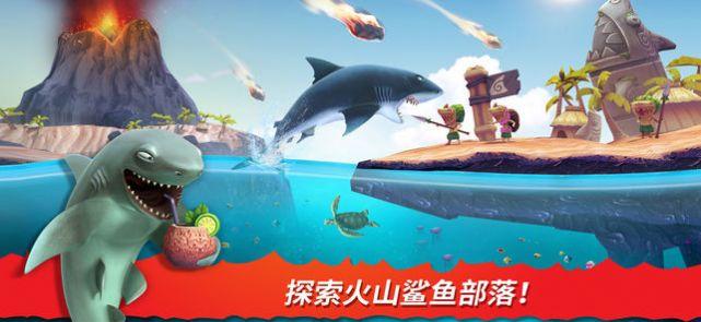 饥饿鲨进化最新破解版2022中文下载图片1