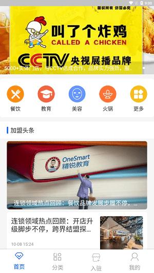 钛e托app官方版图片1