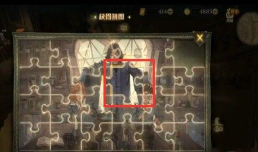 哈利波特拼图寻宝10.14位置大全 10月14日拼图线索位置分享[多图]图片3