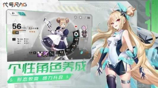 代号Ring中文版图2
