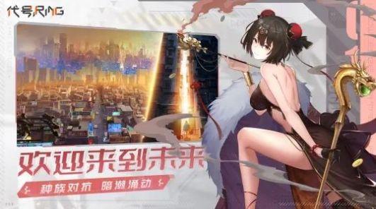 代号Ring汉化中文版图片1