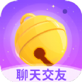 铃铛交友app官方版 v1.3.8