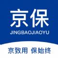 京保教育app最新版 v1.0