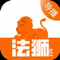 法狮众服app安卓版 v1.0.0
