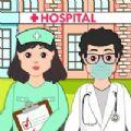 市医院镇生活游戏免费版 v1.0