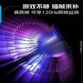 iqooneo5元境主题最新版app v1.0