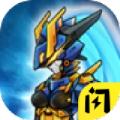 究极机甲战神最新破解版无限零件无限钻石 v1.0.1