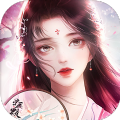 仙影迷途之战玲珑手游官方版 v1.0