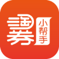 淘券小帮手app最新版下载安装 v2.7.7