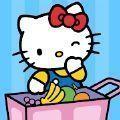 凯蒂猫孩子超级市场游戏中文版 v1.0.2
