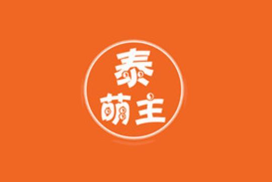 泰萌主app最新版下载大全