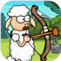 小羊回农村