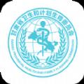 健康甘肃手机app下载安装最新版 v2.4.6