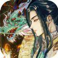 灵山妖劫手游官方版 v1.0.0