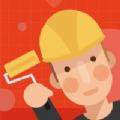装修师app