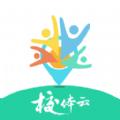 校体云安卓版app v1.0.0