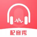 超级配音师免费版app v1.0.0