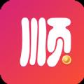 顺顺转app最新版 v1.0.0