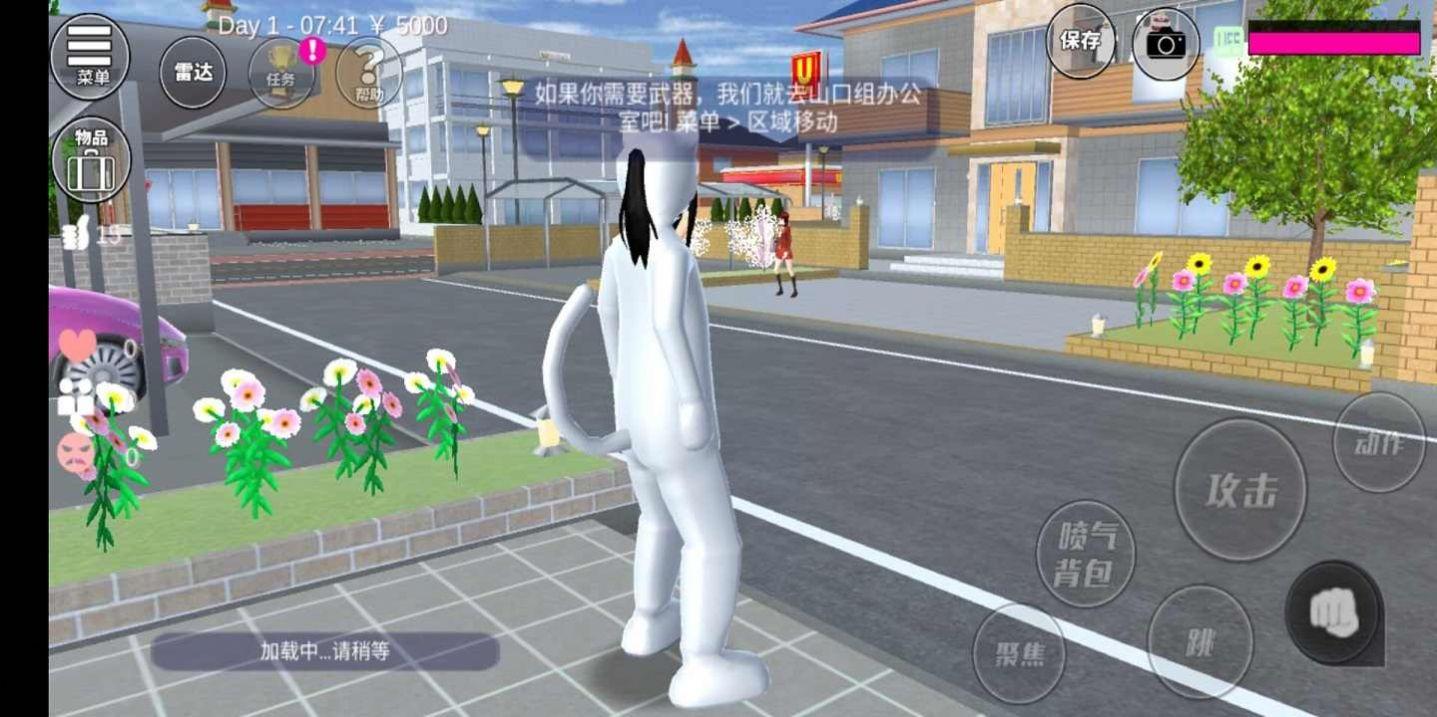 有展览版的樱花校园模拟中文版图3