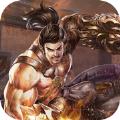 猎魔三国游戏官方版 v1.0