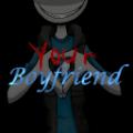 你的男朋友