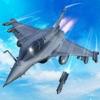 喷气式飞机战斗机模拟器